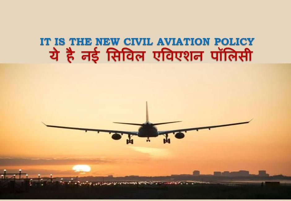 New Civil Aviation Policy