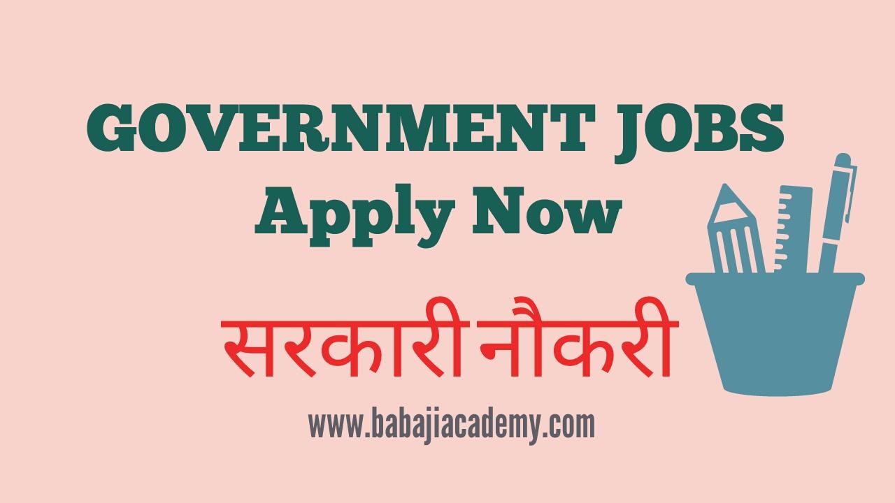Home - Babaji Academy