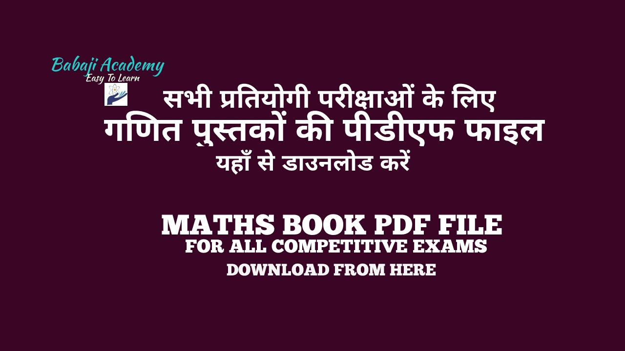 history gk pdf download