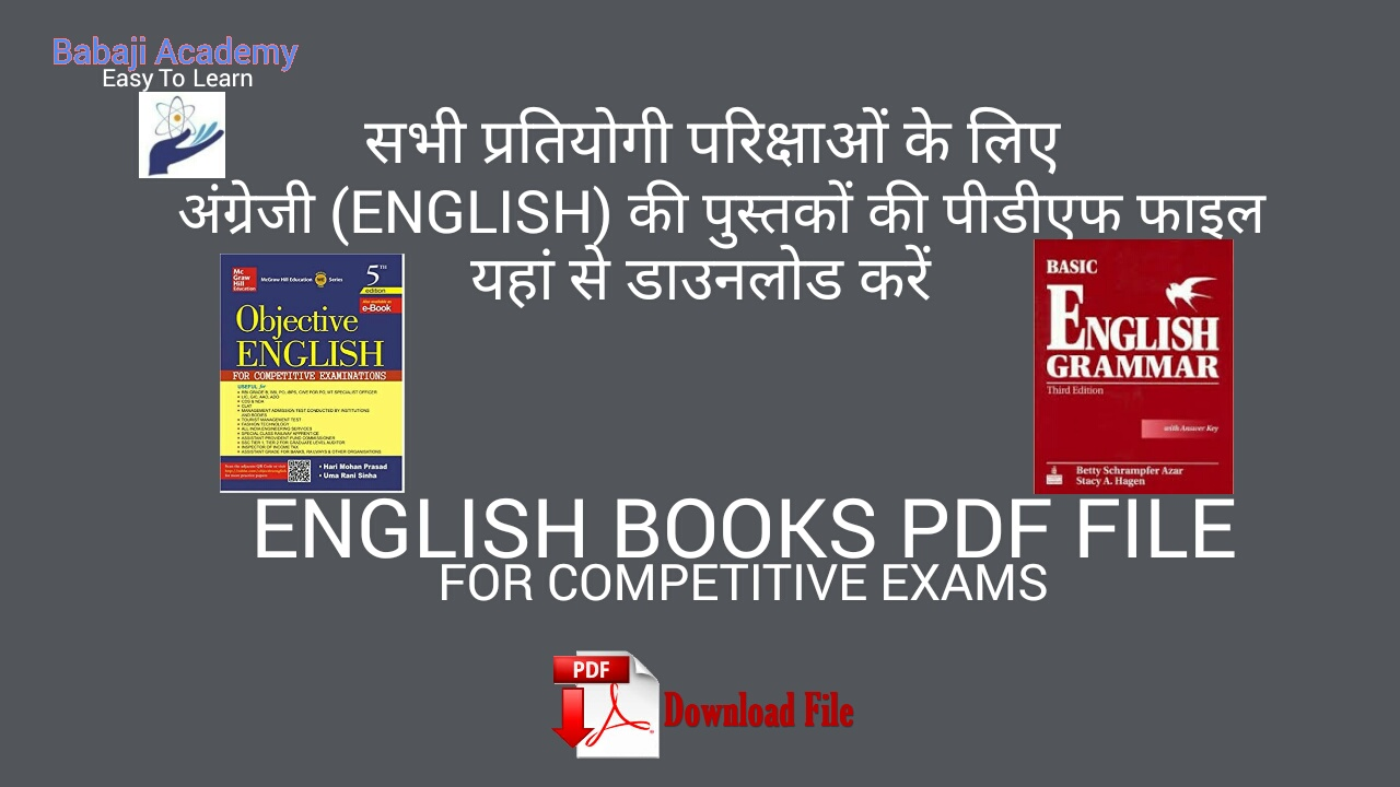 English book for SSC CGL- Pdf download: General English Pdf for Competitive Exams