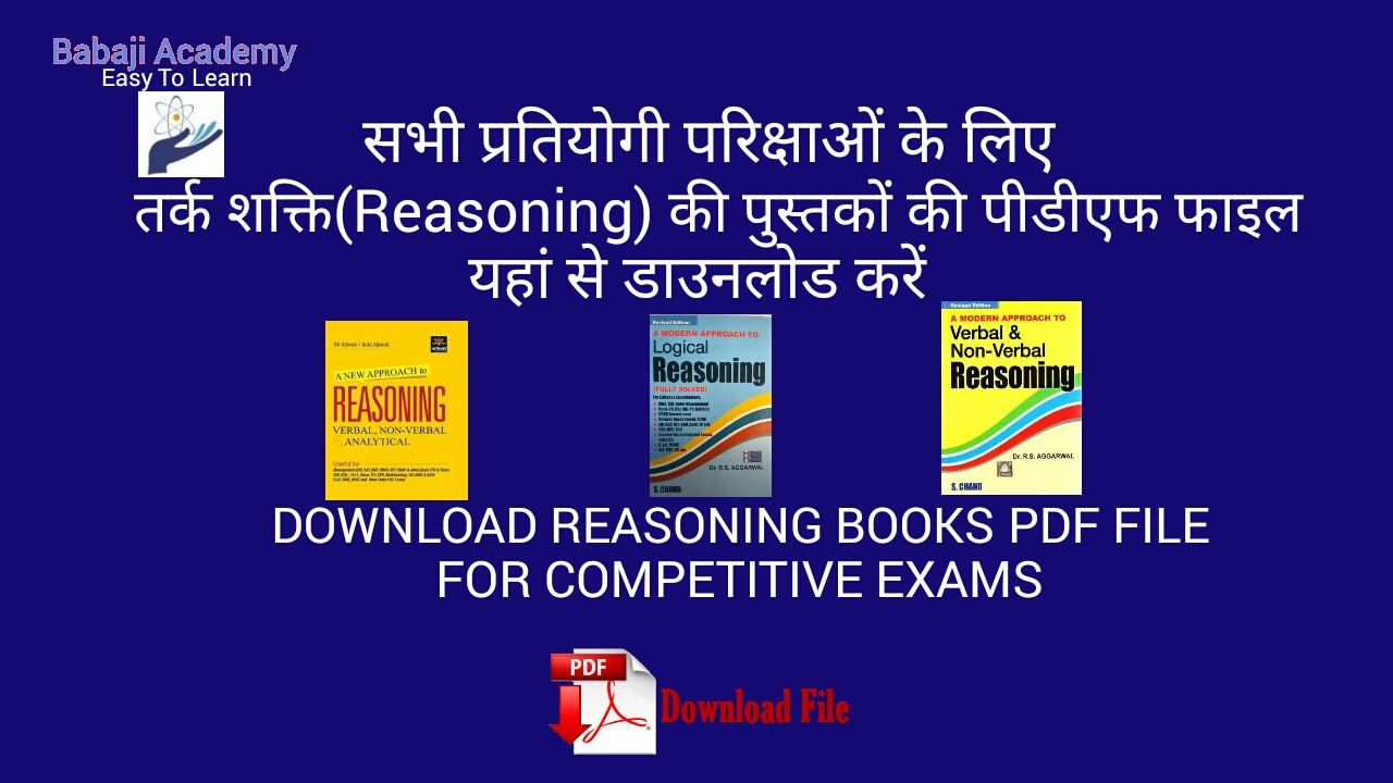 Logical Reasoning Books Pdf: Reasoning Book Pdf