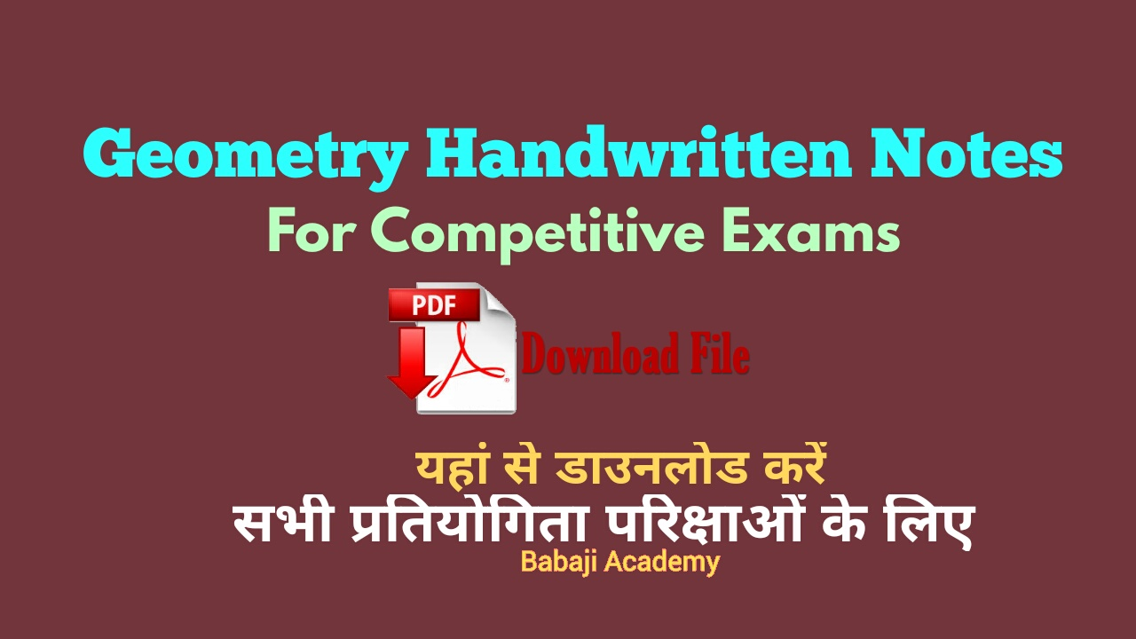 Geometry : Formulas Notes Pdf Download for Competitive exam