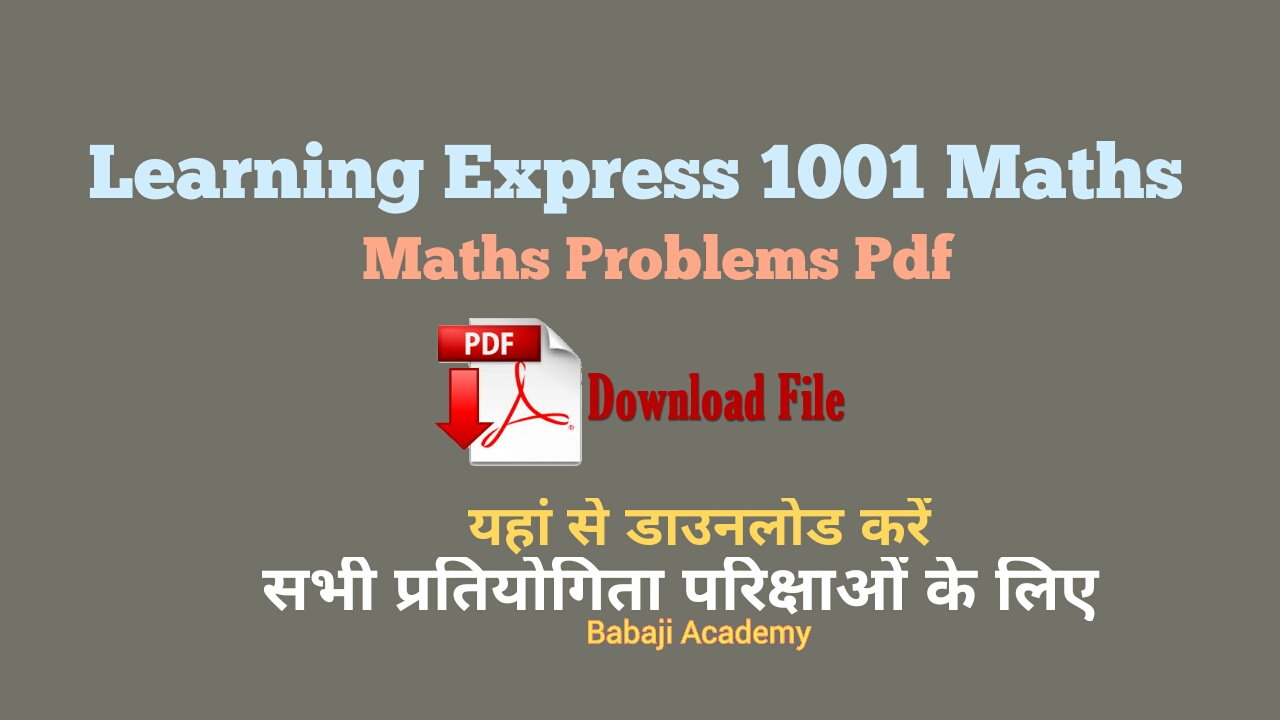 Math Problems to Solve: Math Problems Pdf, Word for Math Problems
