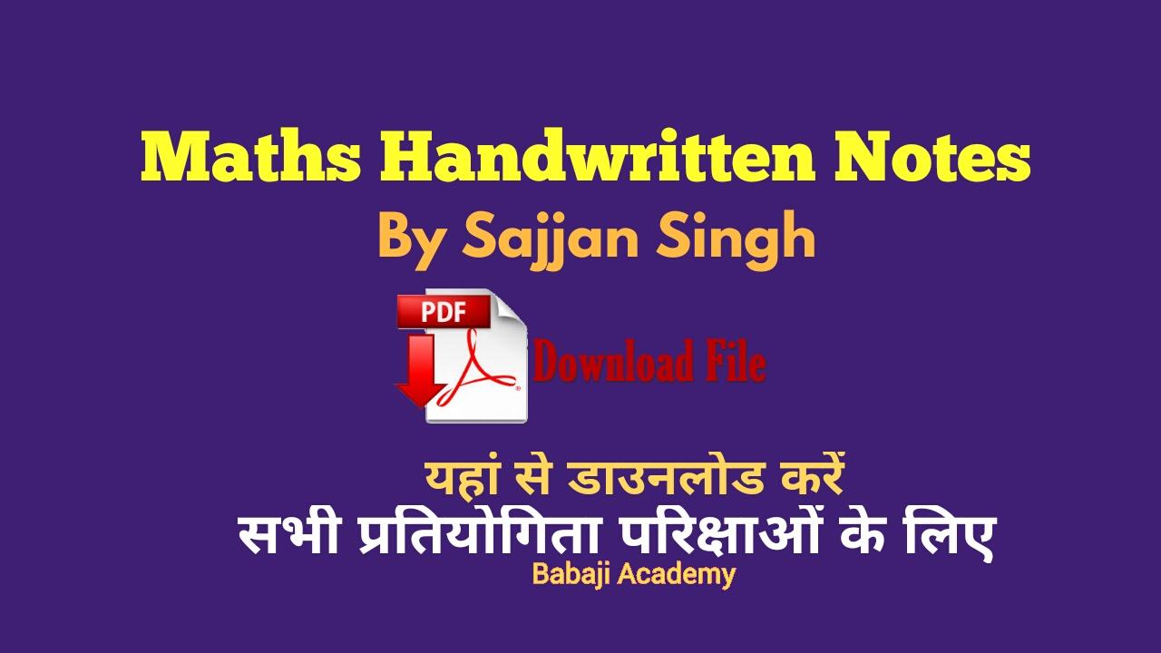 Maths Handwritten notes By Sajjan Singh