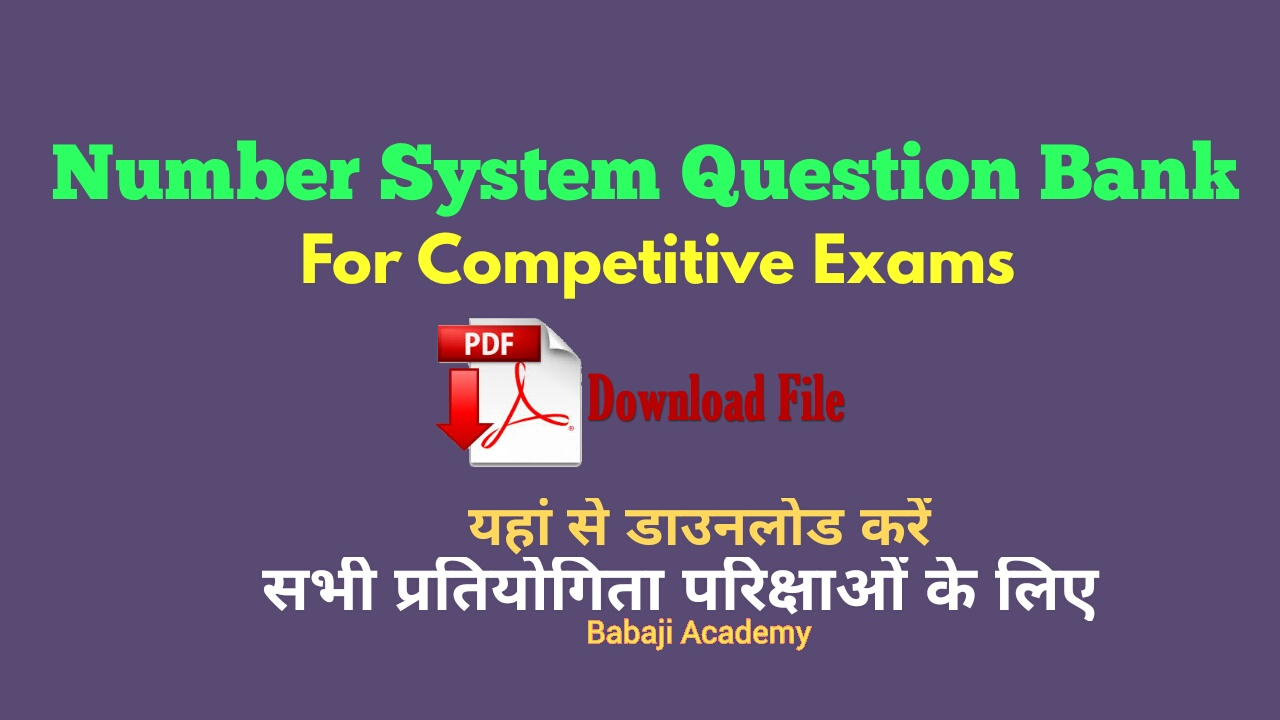 Number System Questions: Number System Pdf, Number Series Pdf