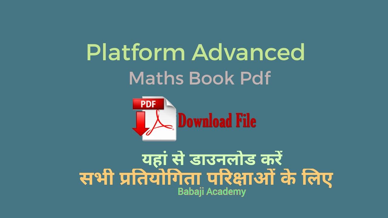 Advanced Mathematics: Advance Math Topic, Free Pdf Download