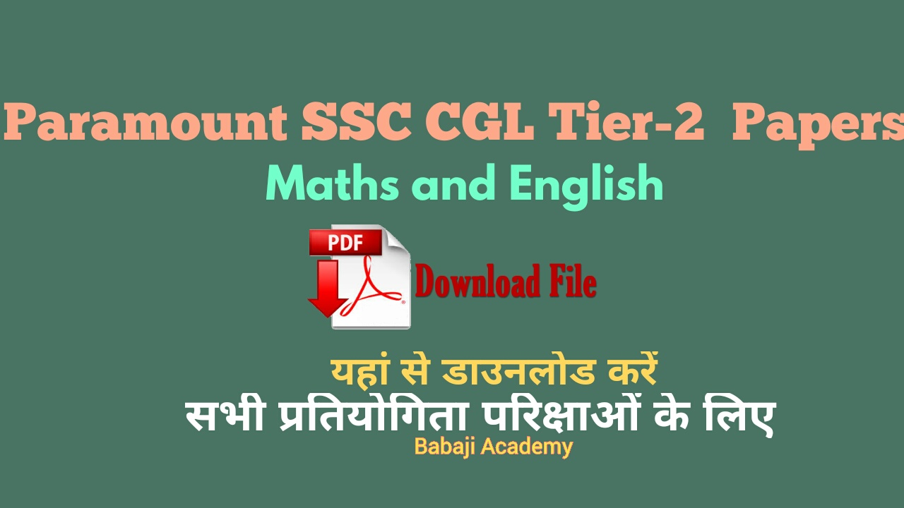 Ssc cgl tier 2 papers pdf