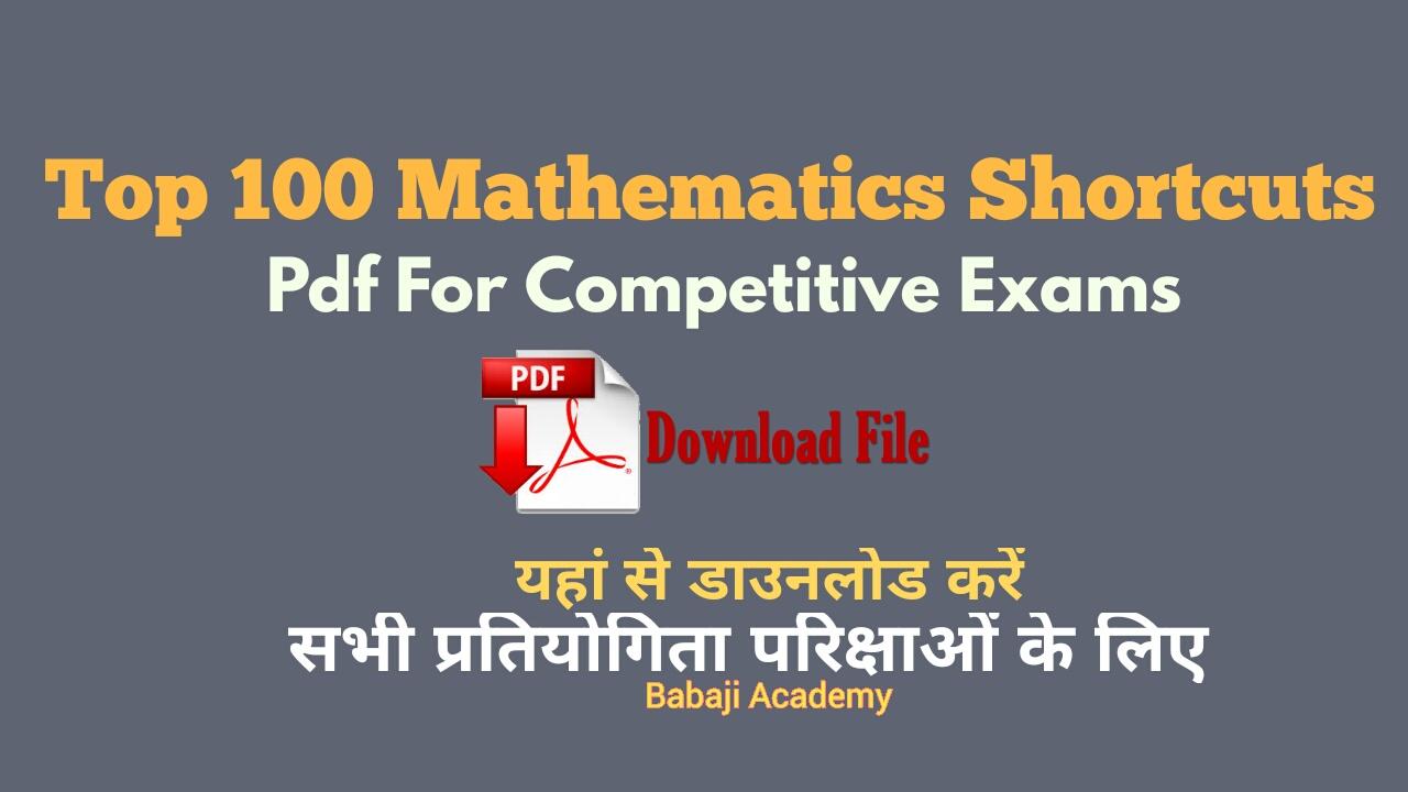 Math Shortcut Tricks Pdf: Math Shortcut method for competitive exam