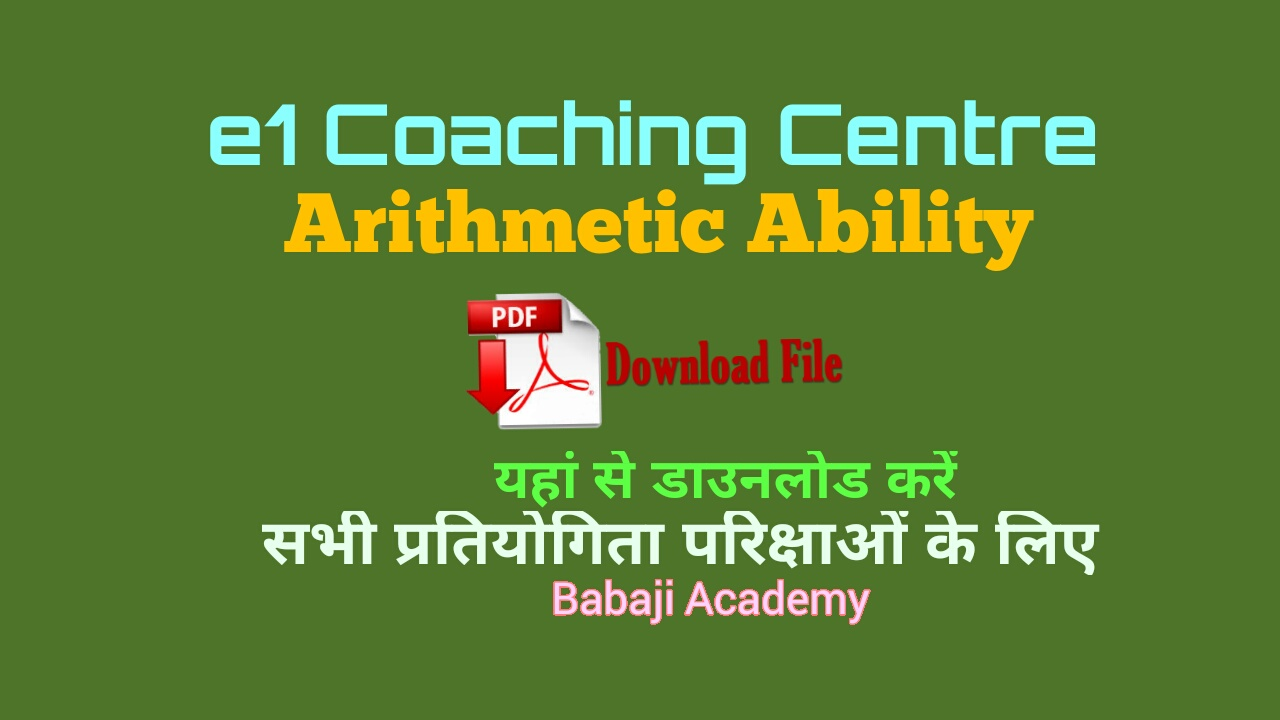 Arithmetic Progression Formula: Arithmetic progression Question Pdf Download