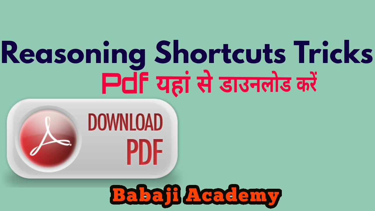 Reasoning Shortcut Tricks Pdf: Reasoning Tricks Pdf Download