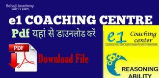 File reasoning pdf
