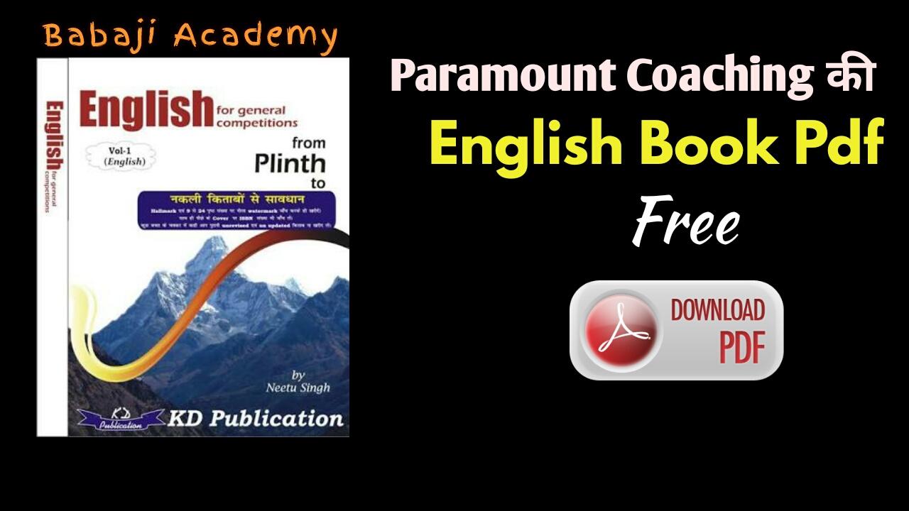 Paramount Coaching English book pdf