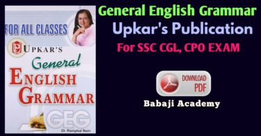 Upkar Publication English Grammar Pdf Download