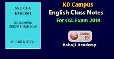 KD Campus English Grammar book Pdf 2019