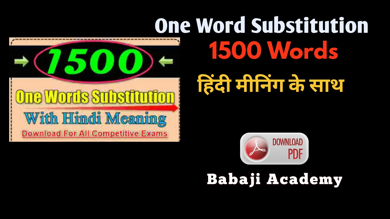 One Word Substitution In English With Hindi Meaning Pdf