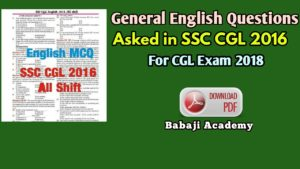SSC CGL 2016 ENGLISH QUESTIONS PDF