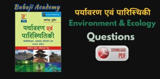 Environment and Ecology Questuons Pdf