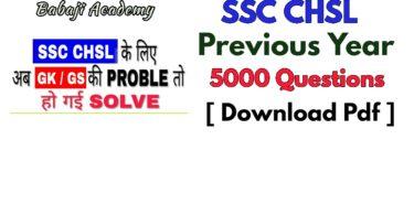 SSC General Awarenss Pdf by Kiran Publication: General Awareness Pdf