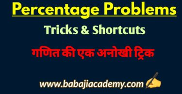 Percentage related problems