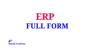 ERP Full Form, Full Form of ERP, What is the Meaning of ERP