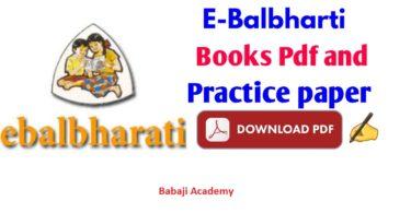Ebalbharati Question Paper: Ebalbharati Practice paper Pdf Download