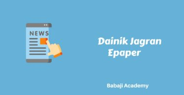 Dainik Jagran ePaper: Dainik Jagran Pdf download Today, epaper in Hindi