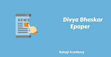 DivyaBhaskar Epaper: Divya Bhaskar Epaper Pdf Download