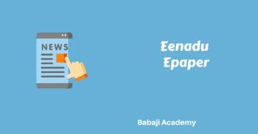 Eenadu: Newspaper, EPaper, Today, yesterday, date wise pdf download