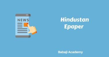 Hindustan epaper Date Wise: Hindustan Times E paper in Hindi