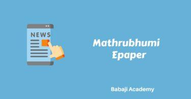 Mathrubhumi epaper: Mathrubhumi Latest News Live, pdf download free
