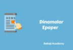 Dinamalar epaper: Dinamalar e paper, Latest Tamil News Paper