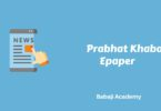 Prabhat Khabar epaper: e paper, Latest News in Hindi