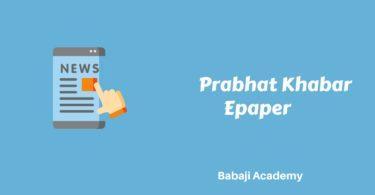 Prabhat Khabar epaper: e paper, Latest News in Hindi