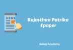 Rajasthan Patrika epaper Today in Hindi: Rajasthan Patrika e paper