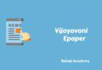 Vijayavani epaper: Vijayavani e paper, Kannada News Paper