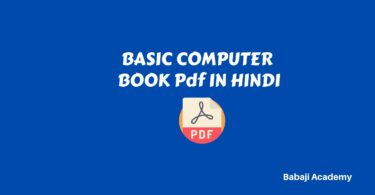 Basic Computer Book pdf download